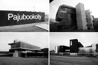Paju_Book_City