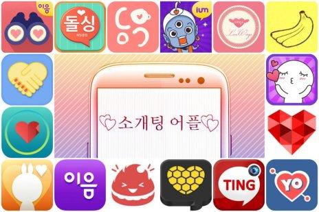 korea-dating-apps-smartphone-technology